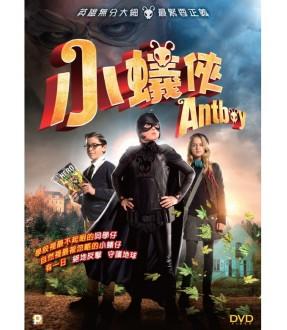 Antboy (DVD)
