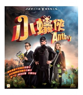 Antboy (VCD)