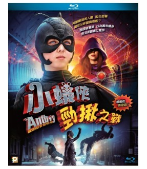 Antboy: Revenge of the Red Fury (Blu-ray)