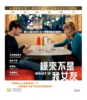 What If (VCD)