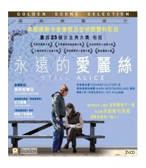 Still Alice (VCD)