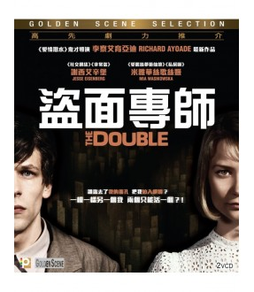 The Double (VCD)