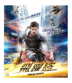 Tracers (VCD)