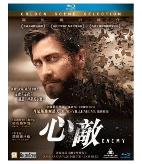 Enemy (Blu-ray)
