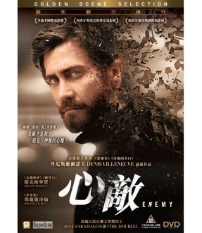 Enemy (DVD)