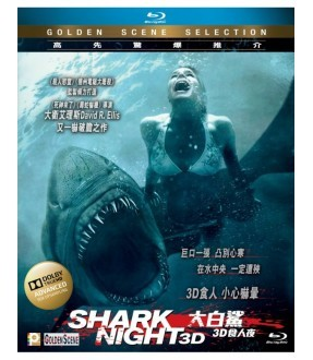 Shark Night 3D (2D Version) (Blu-Ray)