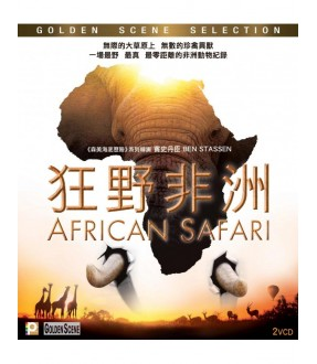 African Safari (VCD)