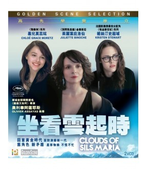 Clouds of Sils Maria (VCD)