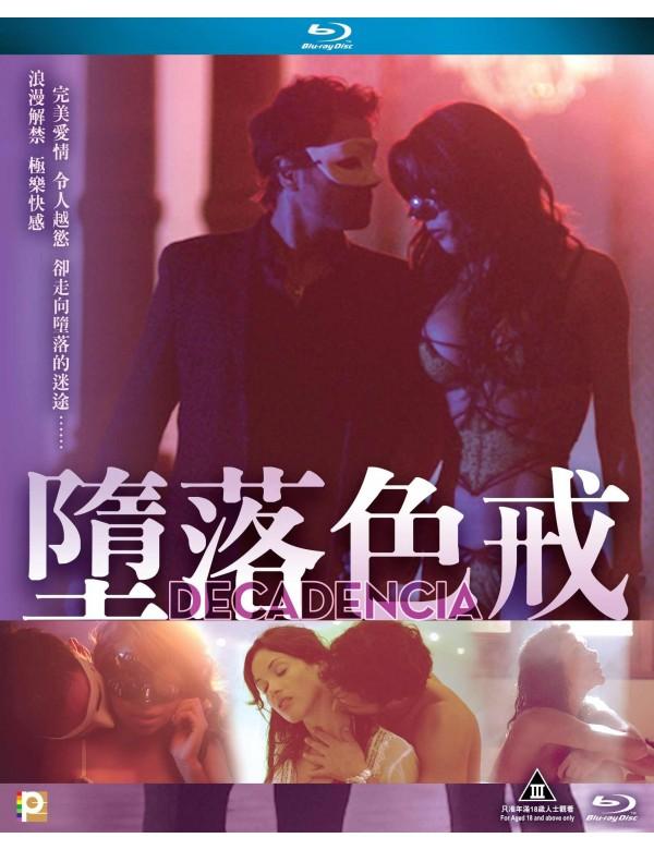 Decadencia (Blu-ray)