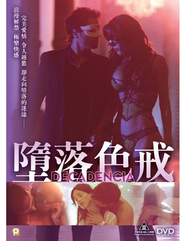 Decadencia (DVD)