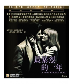 A Most Violent Year (VCD)