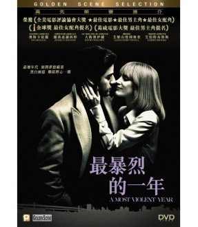 A Most Violent Year (DVD)