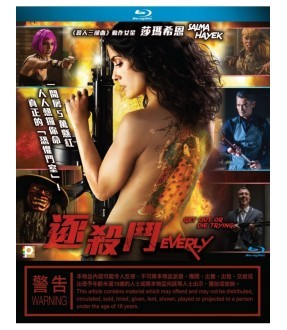 Everly (Blu-ray)