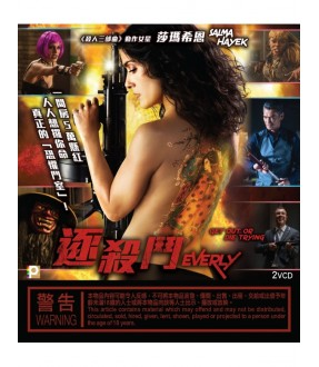 Everly (VCD)