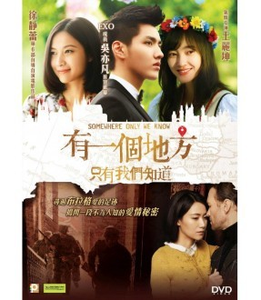 Somewhere Only We Know (DVD)