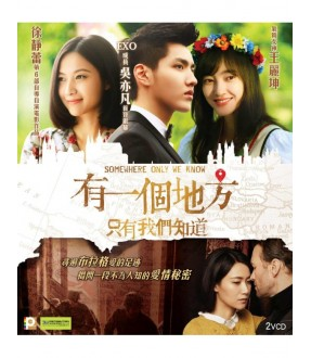 Somewhere Only We Know (VCD)