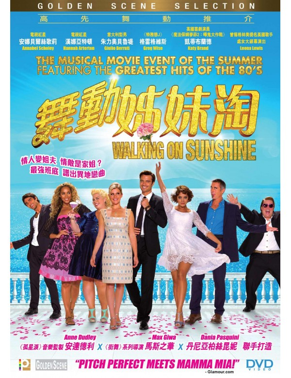 Walking on Sunshine (DVD)