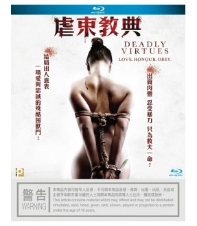 Deadly Virtues (Blu-ray)