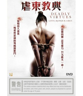 Deadly Virtues (DVD)