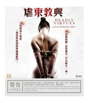 Deadly Virtues (VCD)