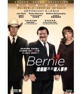 Bernie (VCD)