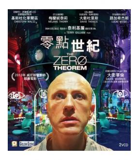 The Zero Theorem (VCD)