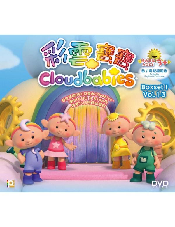 Cloudbabies Boxset 1 (Vol.1-3) (3DVD)