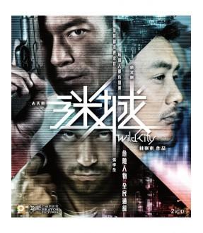 Wild City (VCD)