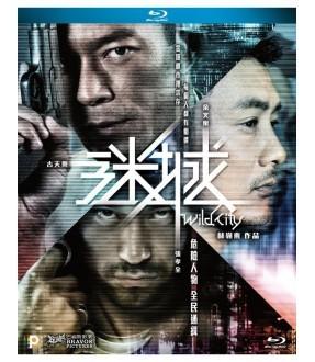 Wild City (Blu-ray)
