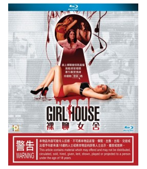 Girl House (Blu-ray)