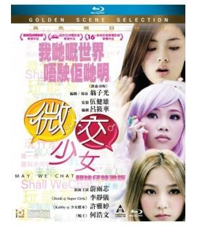 May We Chat (Blu-ray)