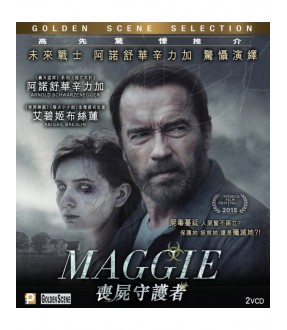 Maggie (VCD)