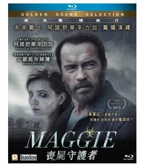 Maggie (Blu-ray)