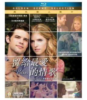 The Last 5 Years (Blu-ray)