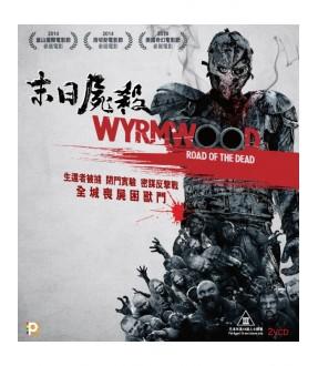 Wyrmwood (VCD)