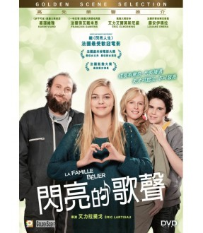 La Famille Bélier (DVD)