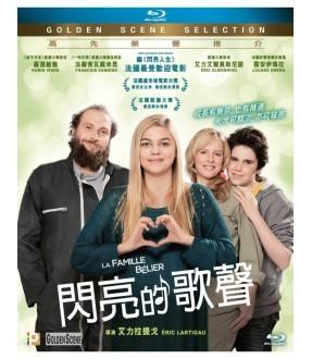 La Famille Bélier (Blu-ray)