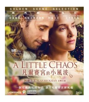 A Little Chaos (VCD)