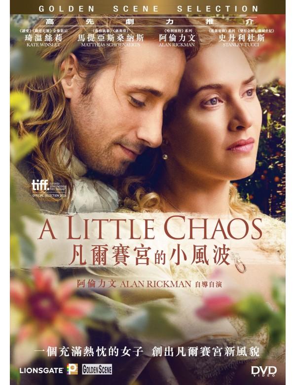 A Little Chaos (DVD)
