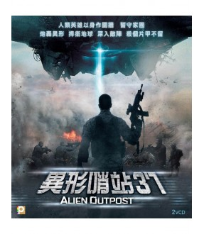 Alien Outpost (VCD)