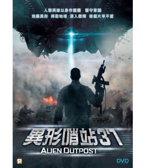 Alien Outpost (DVD)