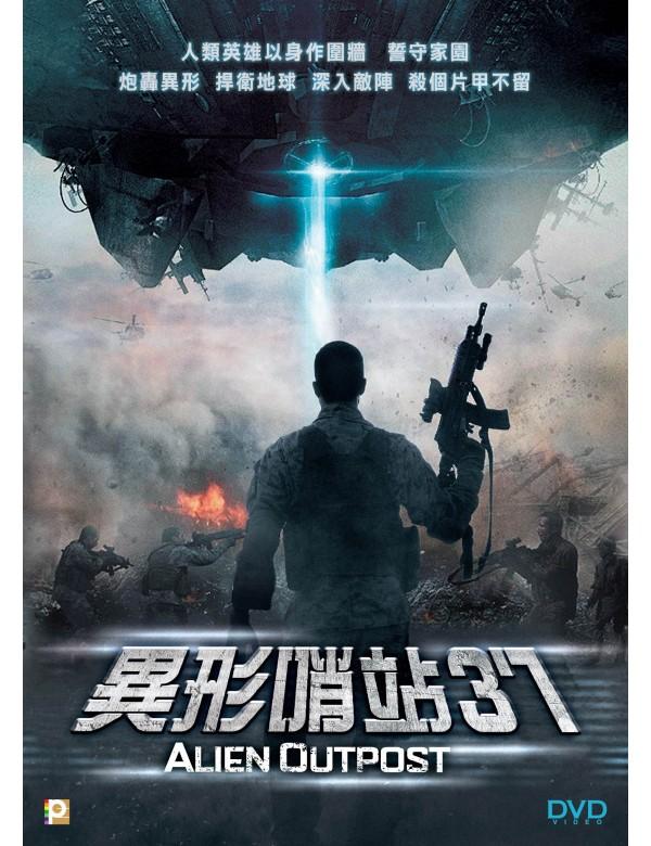 Alien Outpost (DVD)