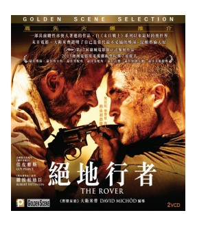 The Rover (VCD)