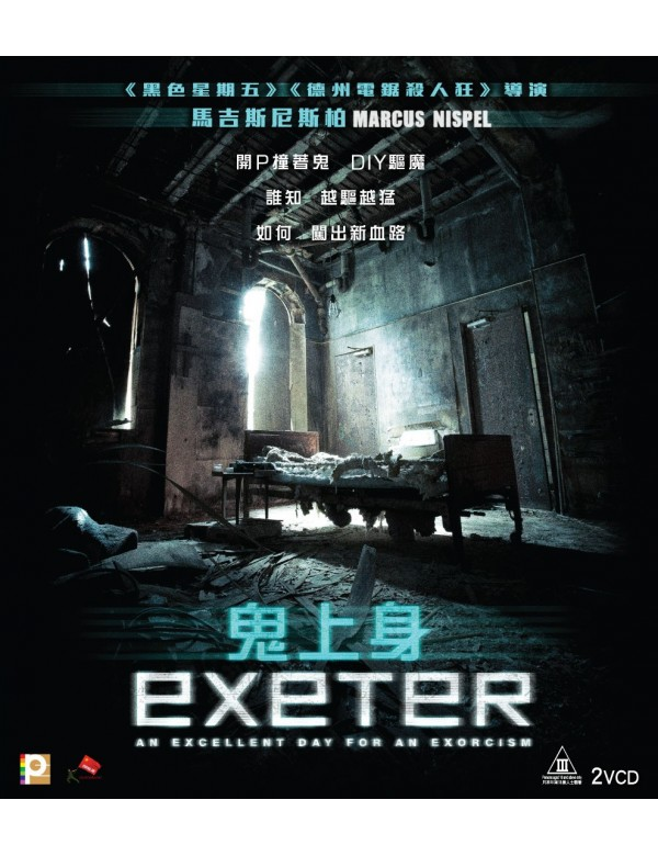 Exeter (VCD)