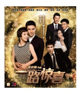 Crazy New Year's Eve (VCD)