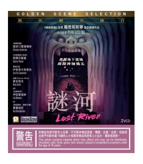 Lost River (VCD)