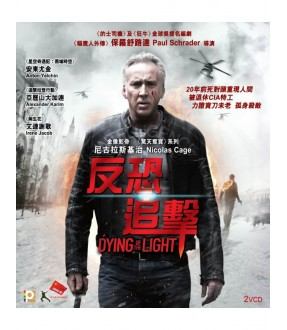 Dying of the Light (VCD)