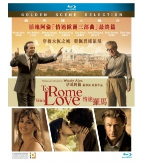 To Rome With Love (Blu-ray)