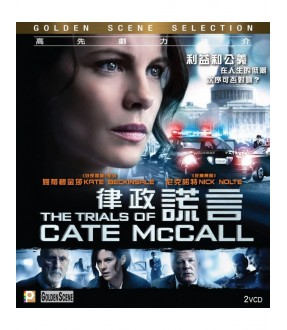 The Trials of Cate McCall (VCD)