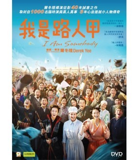 I am Somebody (DVD)
